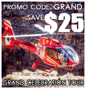 Helicopter - Grand Celebration Tour